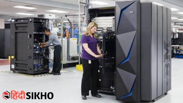 Mainframe computer kya hai