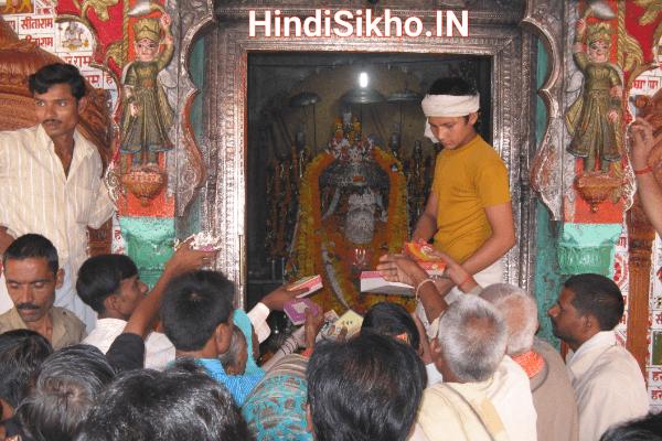 hanuman gadhi mandir ayodhya