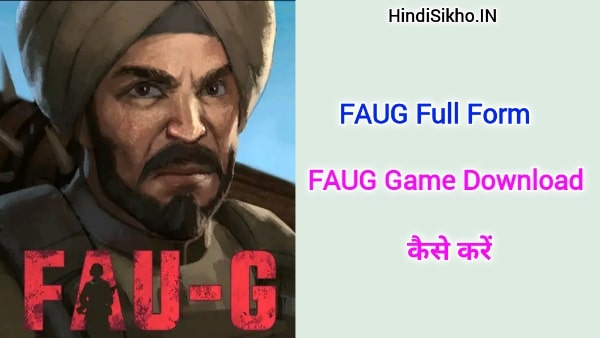 Faug game download kaise karen