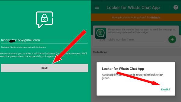 WhatsApp Chat Lock or hide kaise kare