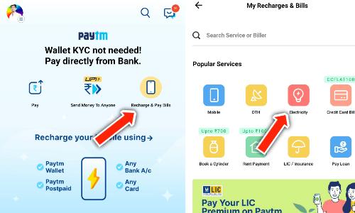 Online Bijli bill kaise payment karen